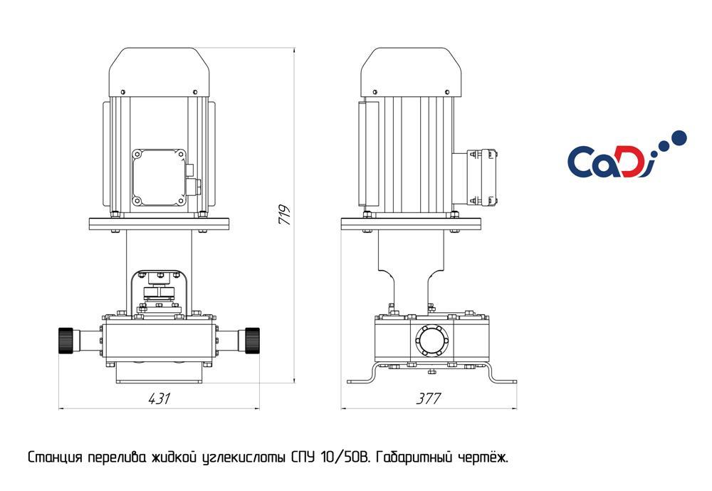 Габаритный чертеж СПУ-10-50В