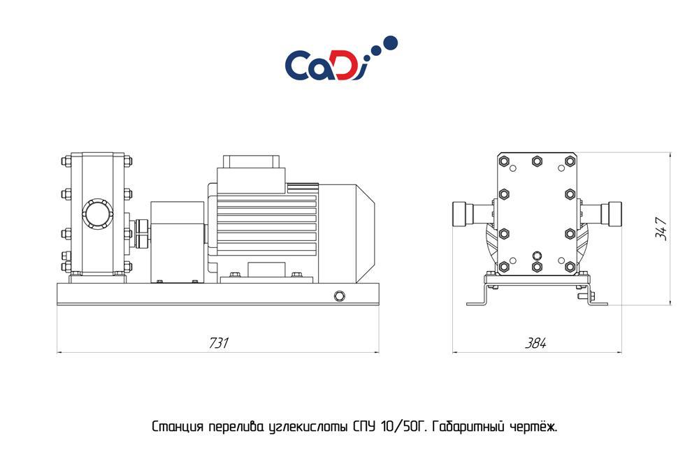 Габаритный чертеж СПУ-10-50Г